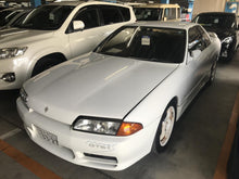 Load image into Gallery viewer, Nissan Skyline R32 Type M (In Process) *Reserved*