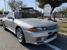 Load image into Gallery viewer, Nissan Skyline R32 GTR (Arriving November)