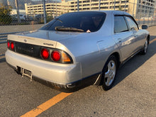 Load image into Gallery viewer, Nissan Skyline R33 Sedan AT (Arriving November)