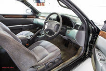 Load image into Gallery viewer, 1992 Toyota Soarer *SOLD*