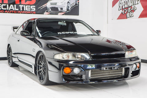 1993 Nissan Skyline R33 GTS25t * Reserved *