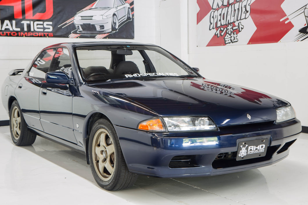 1989 Nissan Skyline R32 GTS-T *SOLD*