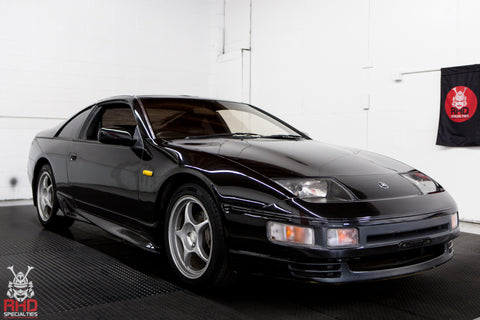 1991 Nissan Fairlady Z Twin Turbo