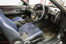 Load image into Gallery viewer, 1989 Nissan Skyline Gtr *SOLD*