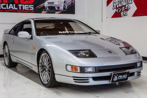 1990 FairLady Z Twin Turbo