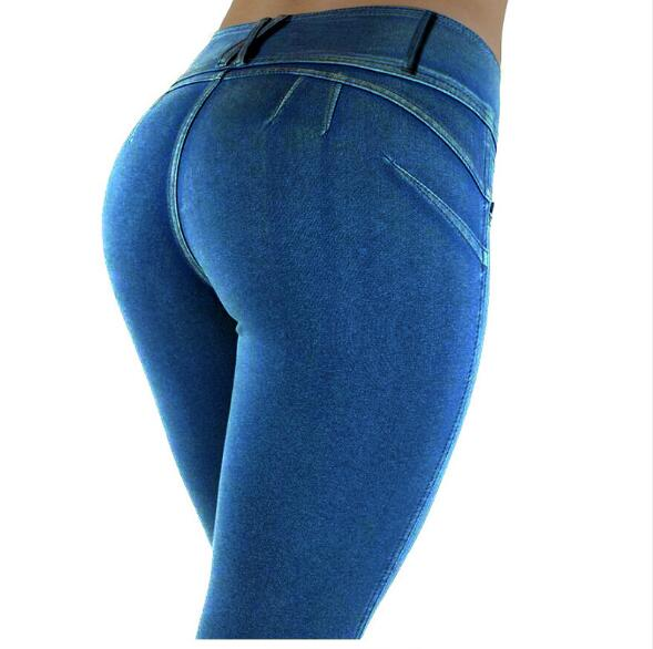 Pencil Pants Womens Skinny Leggings Hip Push Up Tights Jegging Stretch High Waisted Trousers Tights