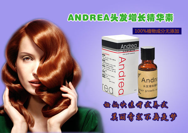 Andrea Hair Growth essence organic coconut argan Hair Oil treatment hair fast sunburst hair growth products Serum