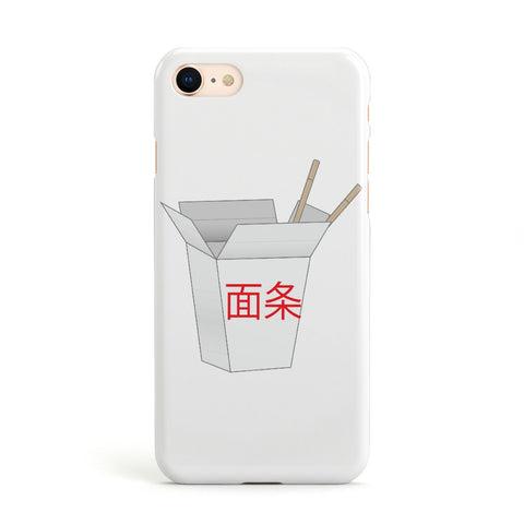 Chinese Takeaway Box Apple iPhone Case