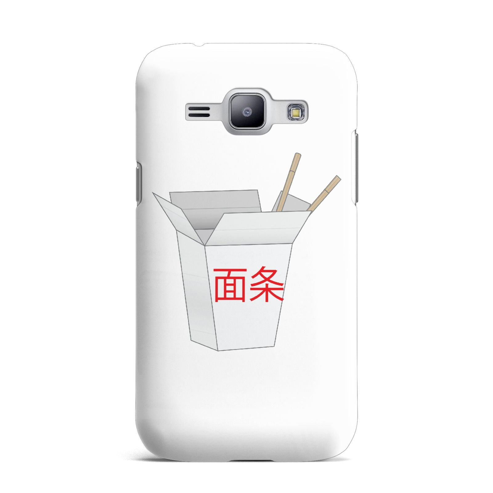 Chinese Takeaway Box Samsung Galaxy J1 2015 Case