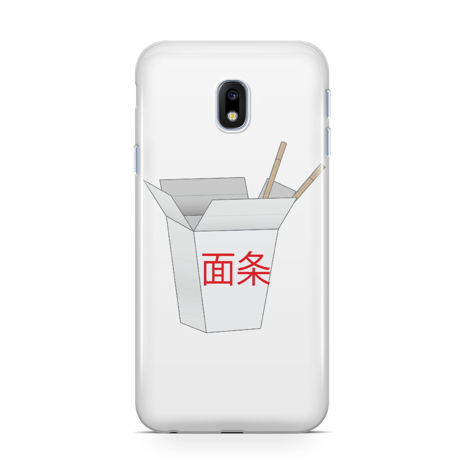 Chinese Takeaway Box Samsung Galaxy J3 2017 Case
