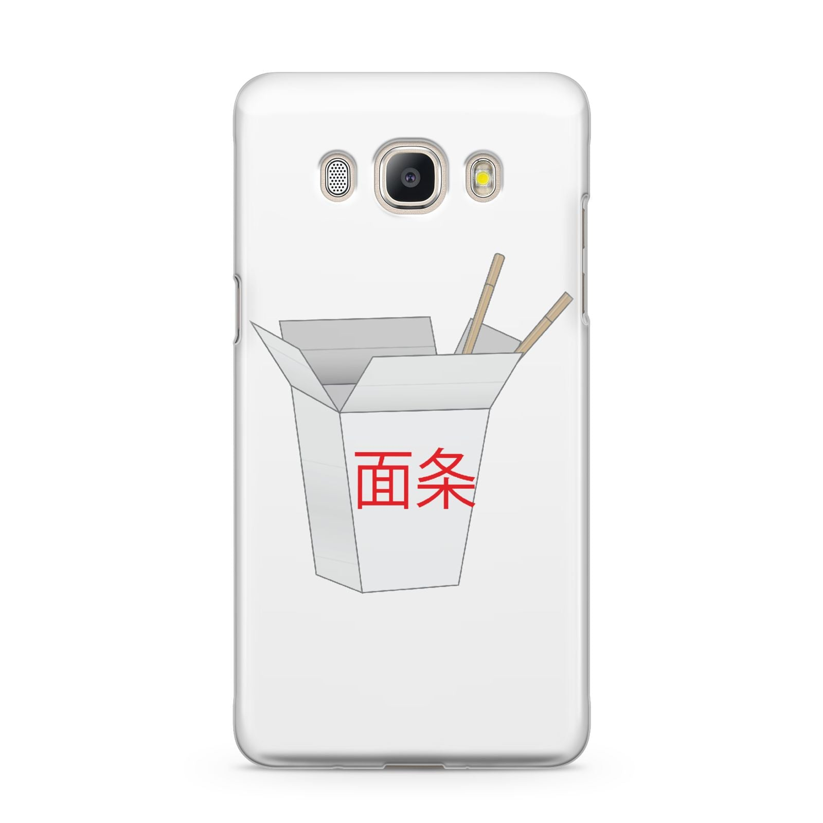 Chinese Takeaway Box Samsung Galaxy J5 2016 Case