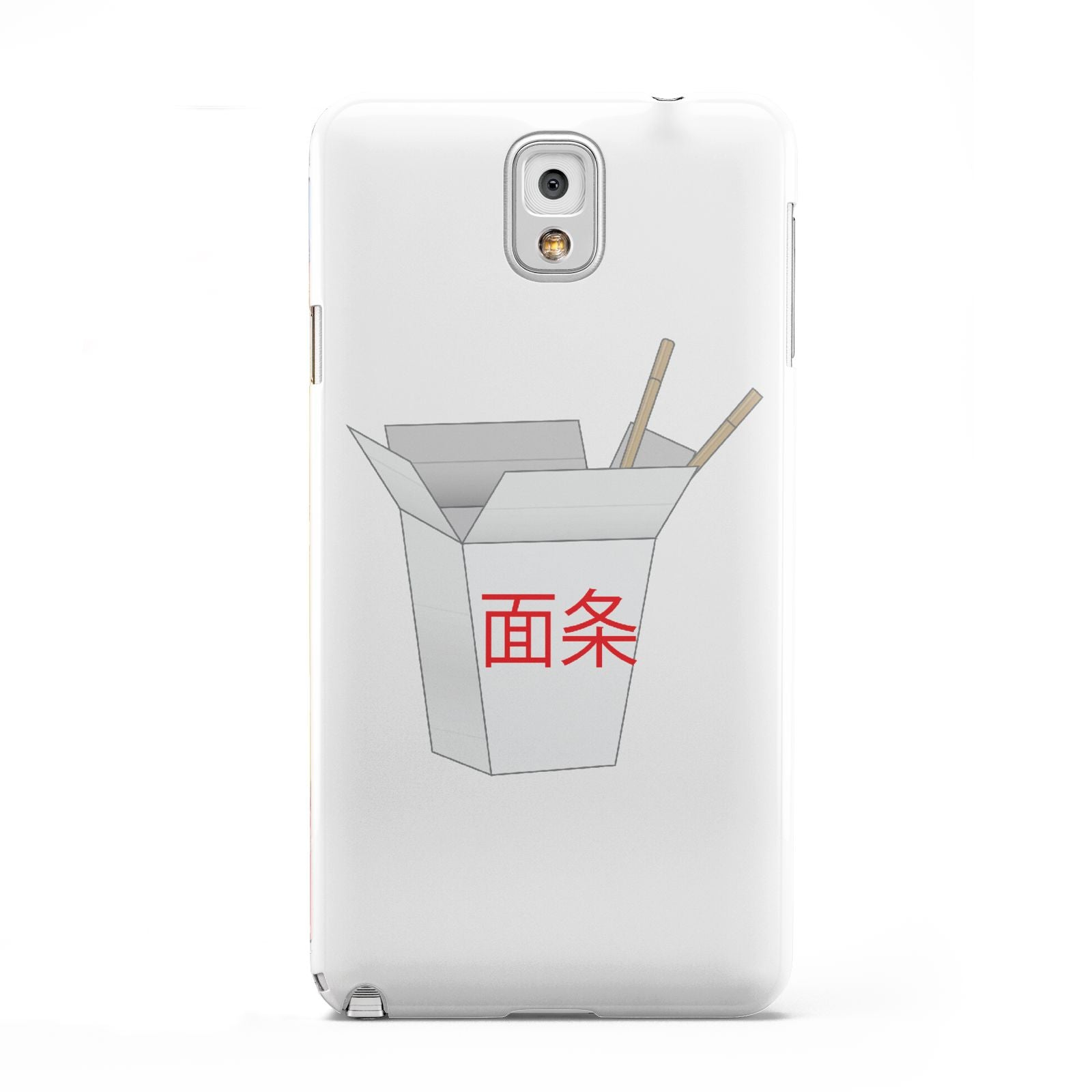 Chinese Takeaway Box Samsung Galaxy Note 3 Case