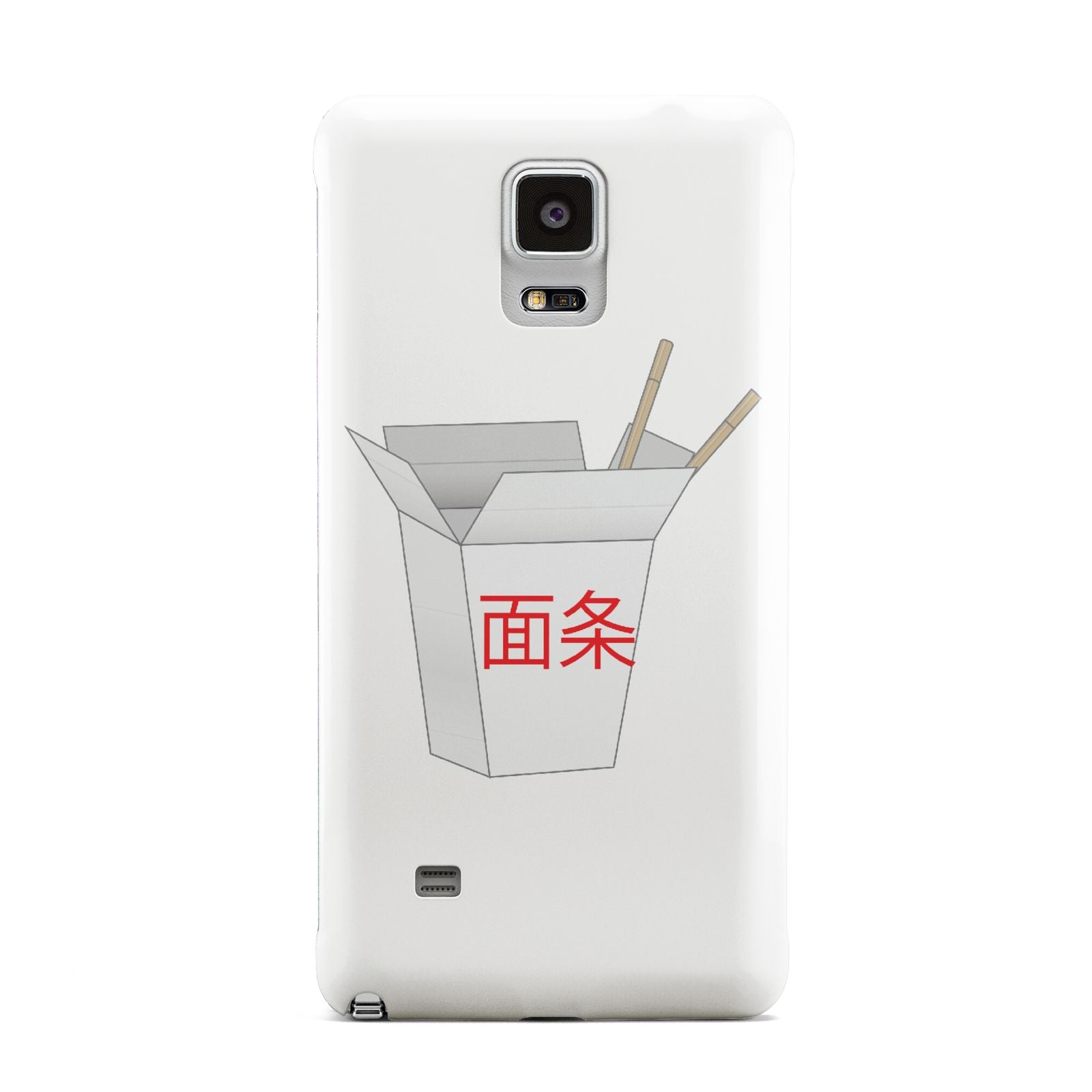 Chinese Takeaway Box Samsung Galaxy Note 4 Case