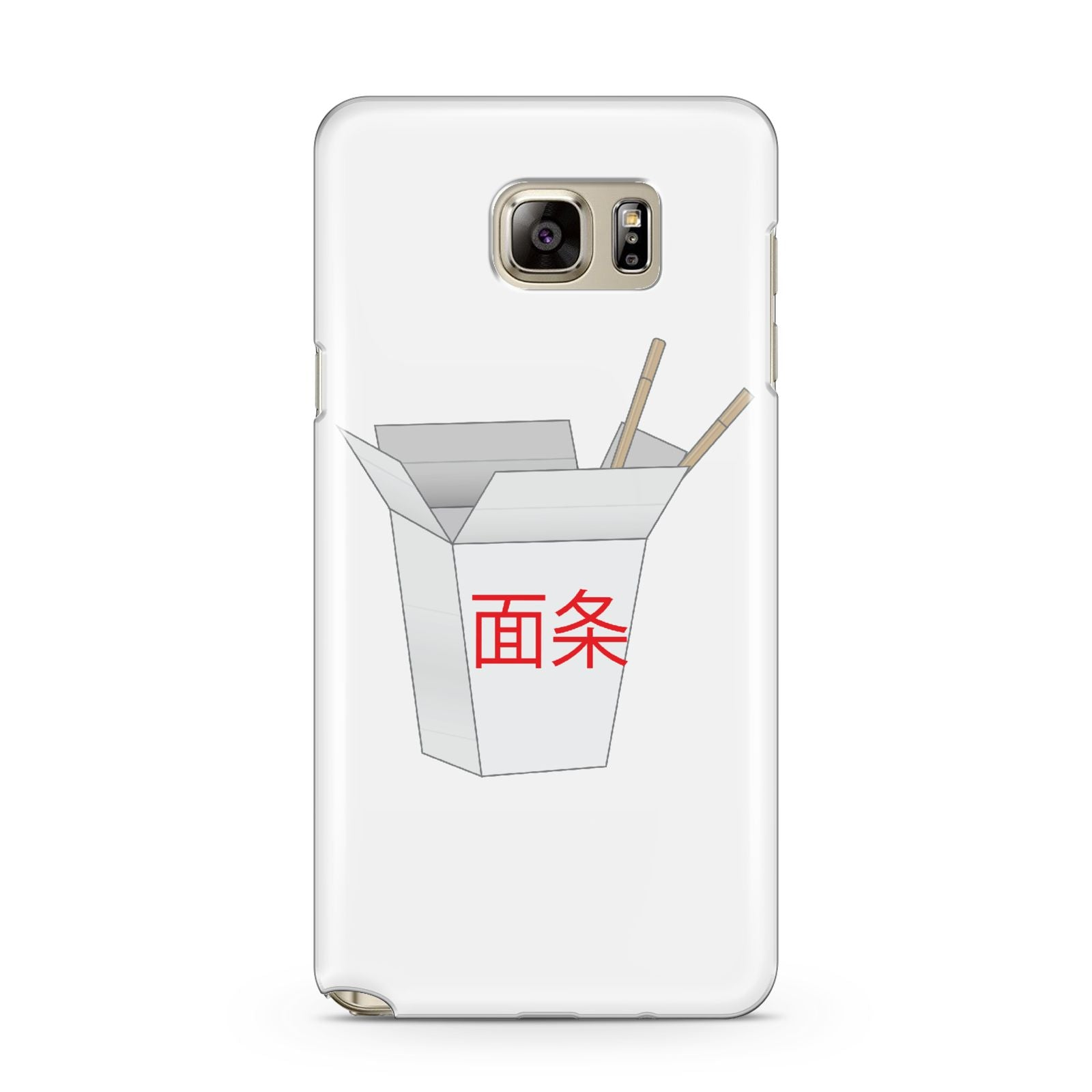 Chinese Takeaway Box Samsung Galaxy Note 5 Case