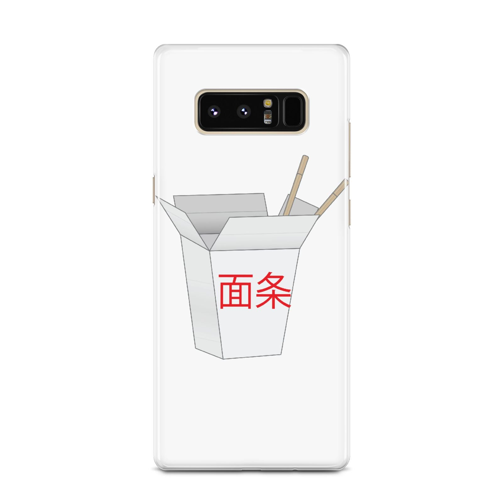 Chinese Takeaway Box Samsung Galaxy Note 8 Case