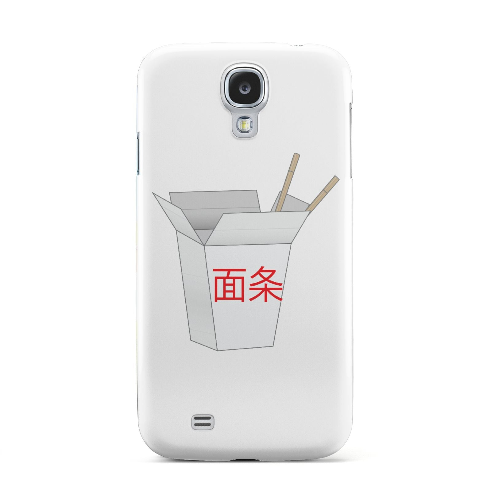 Chinese Takeaway Box Samsung Galaxy S4 Case