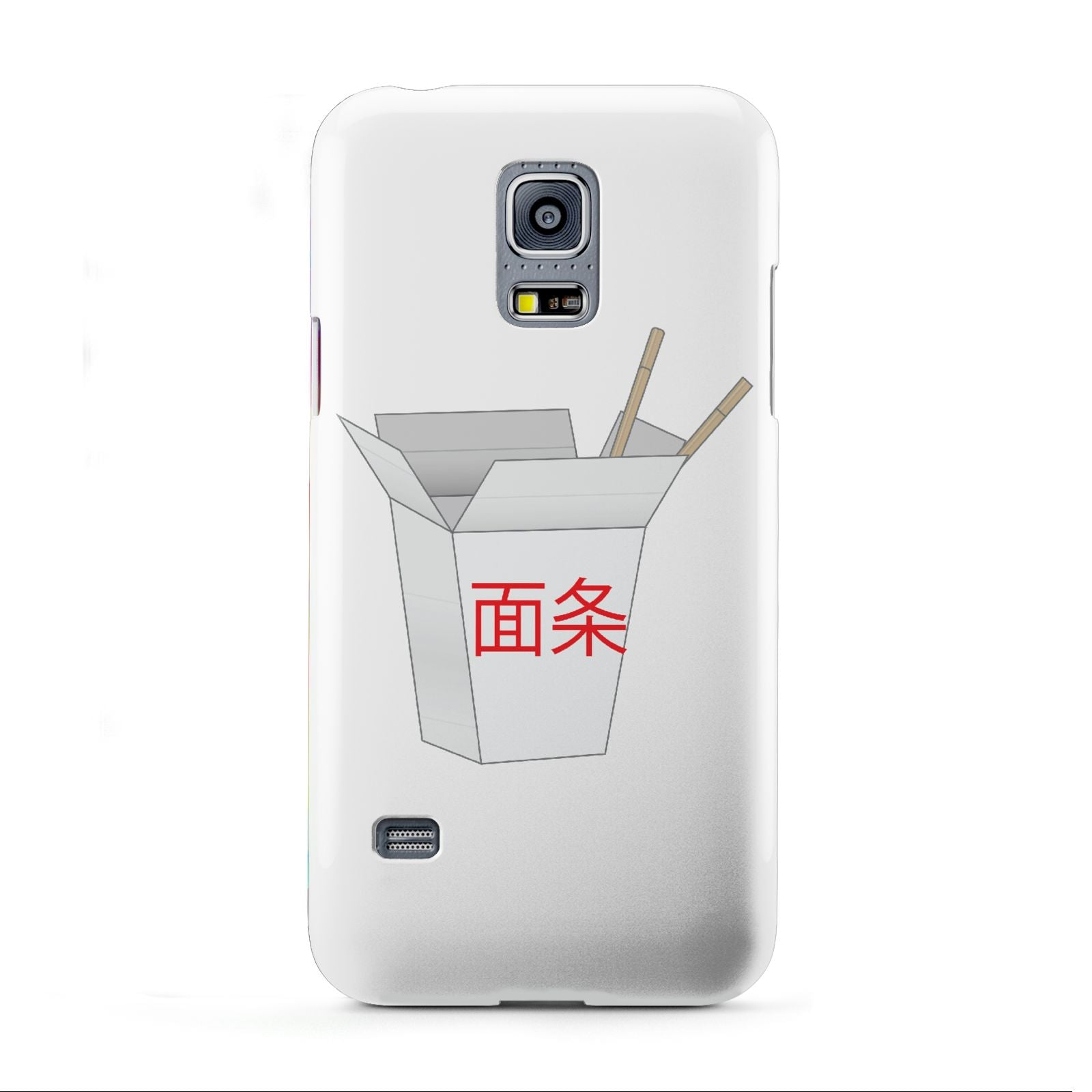 Chinese Takeaway Box Samsung Galaxy S5 Mini Case