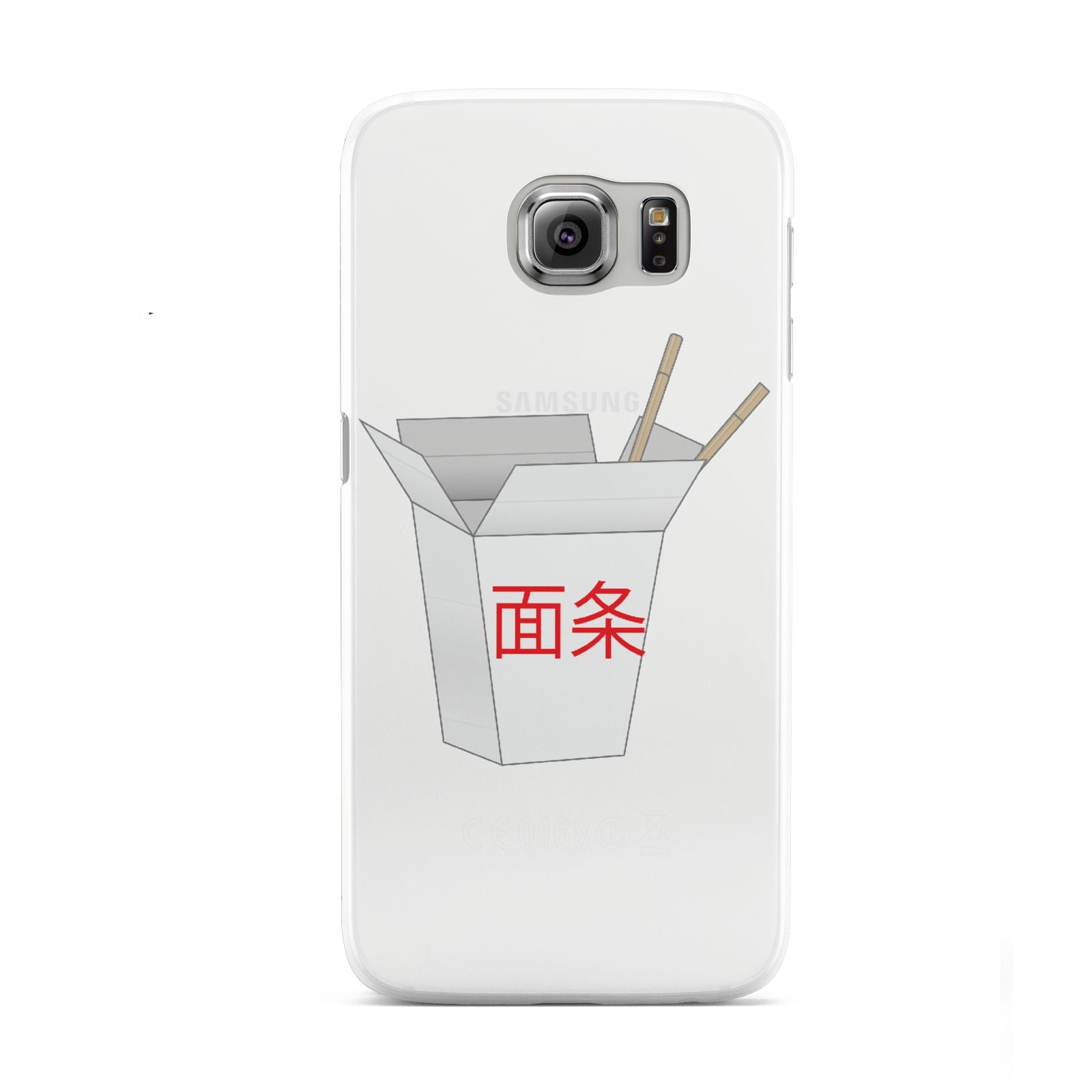 Chinese Takeaway Box Samsung Galaxy S6 Case