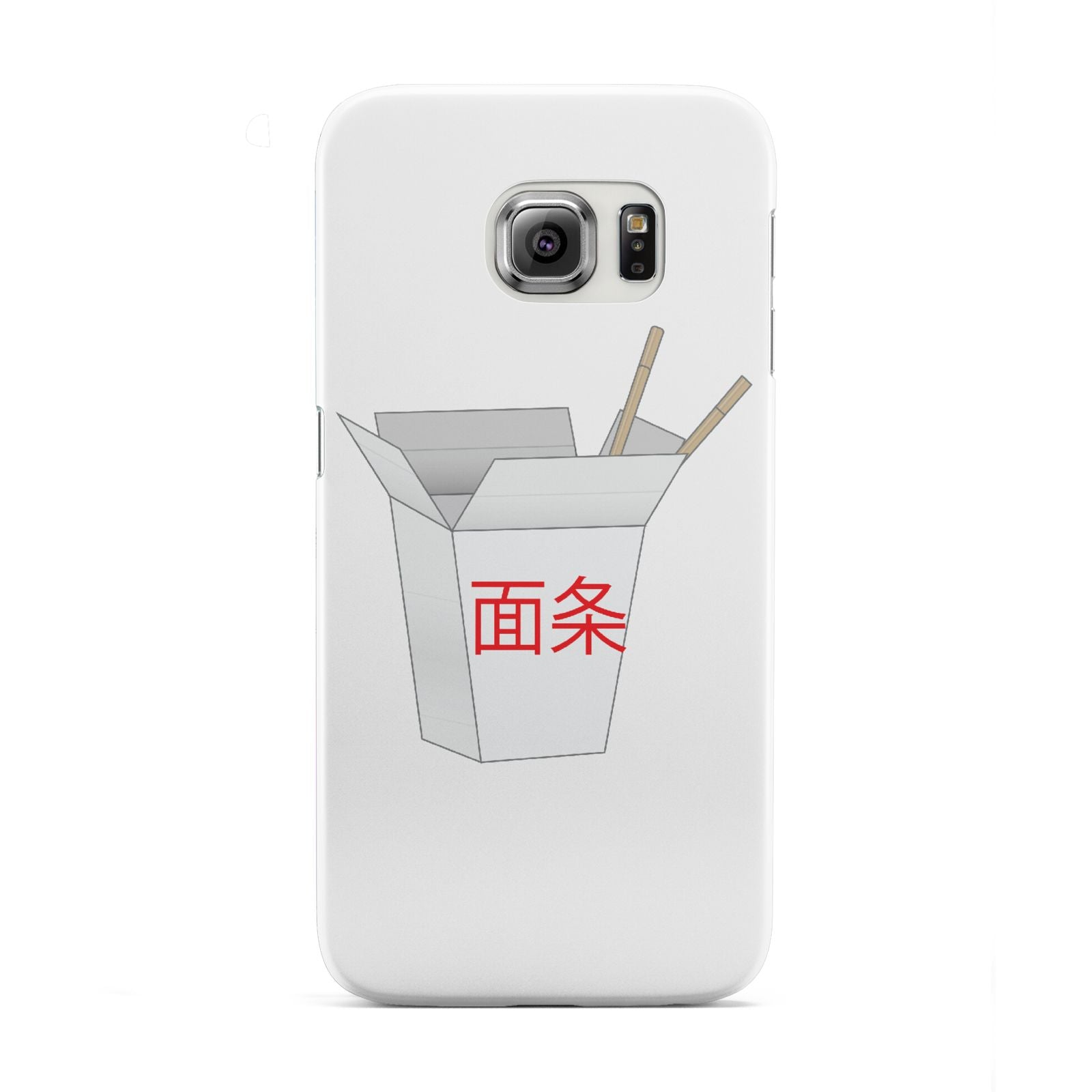 Chinese Takeaway Box Samsung Galaxy S6 Edge Case