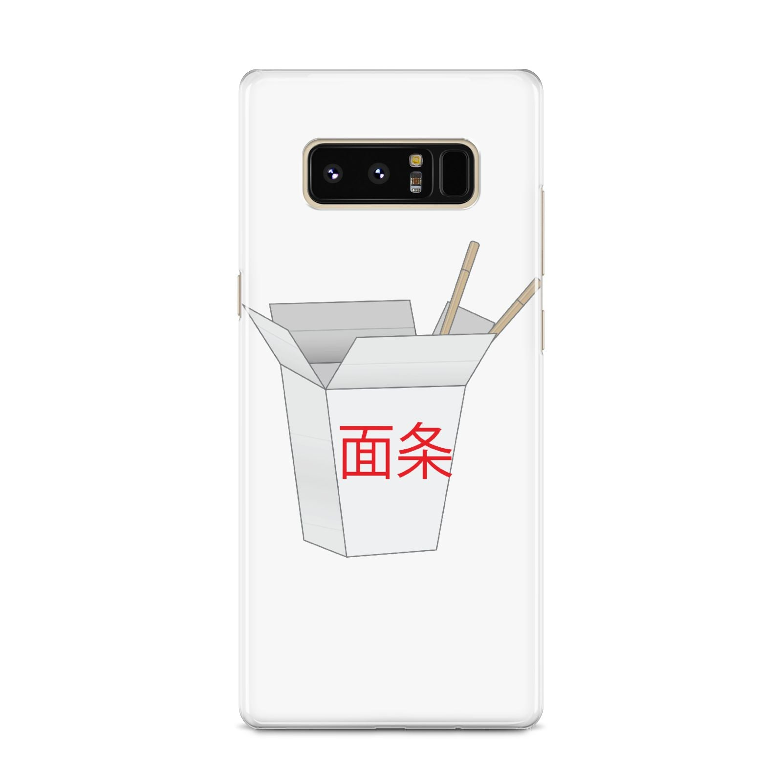 Chinese Takeaway Box Samsung Galaxy S8 Case