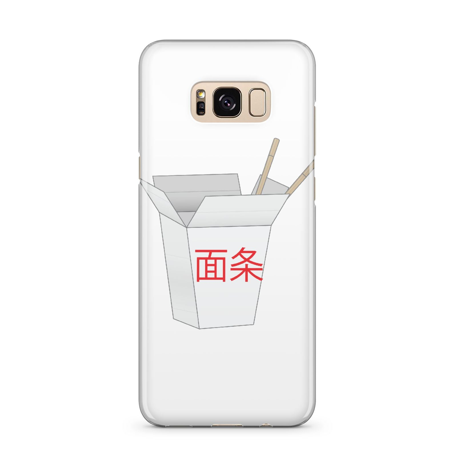 Chinese Takeaway Box Samsung Galaxy S8 Plus Case