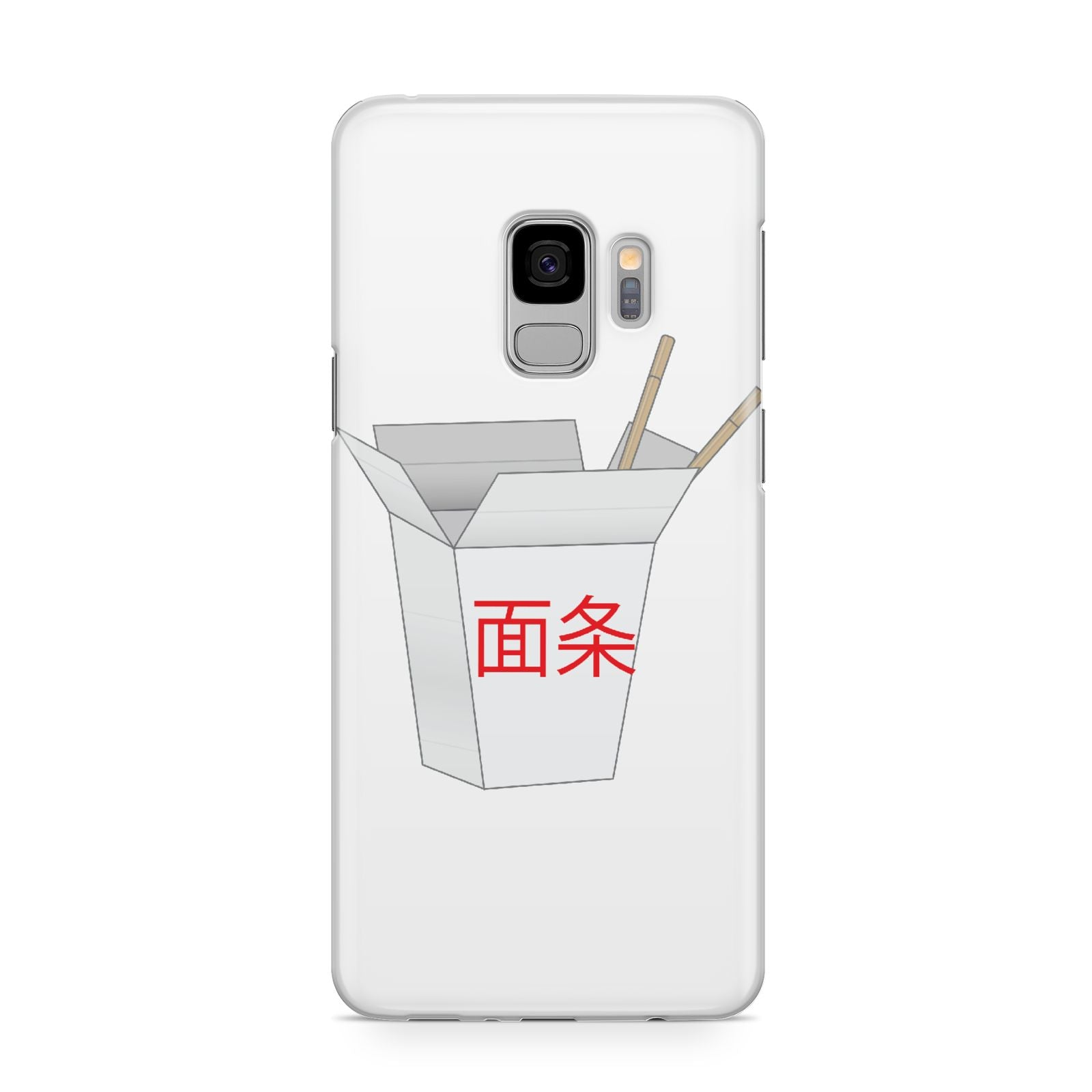 Chinese Takeaway Box Samsung Galaxy S9 Case