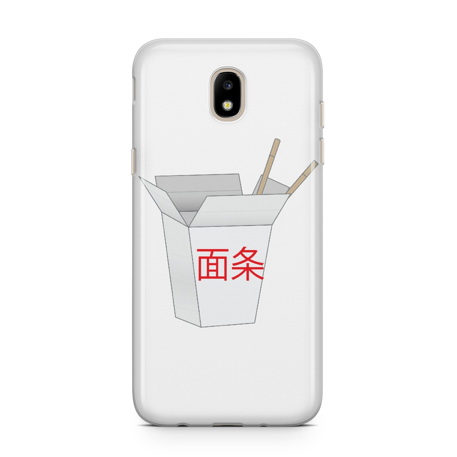 Chinese Takeaway Box Samsung J5 2017 Case