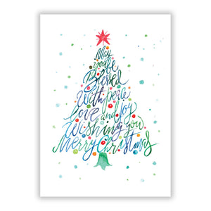 Christmas Tree Watercolour A5 Flat Greetings Card