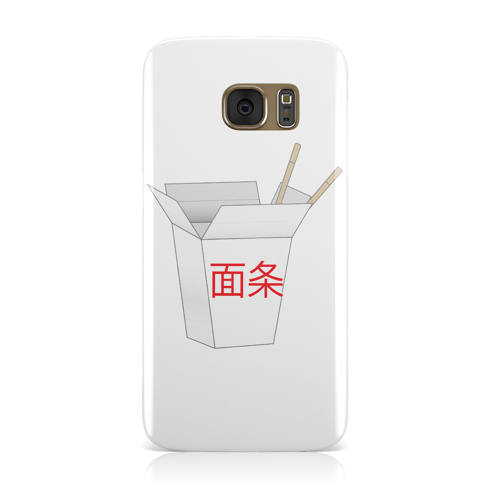 Chinese Takeaway Box Samsung Galaxy Case