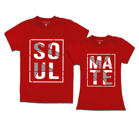 matching couple t shirt for soul mate