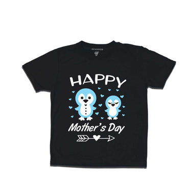 Happy Mother's Day Print with Son T-shirt-Black-gfashion