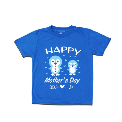 Happy Mother's Day Print with Son T-shirt-Blue-gfashion