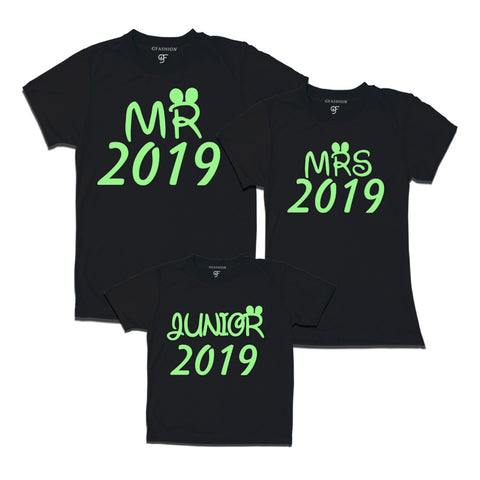 new year t shirts mr mrs and junior 2019