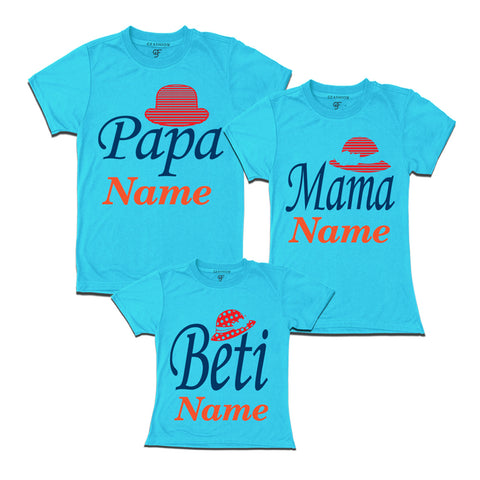 papa mama beti names on t shirts