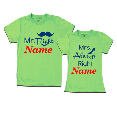 couples t shirts with name