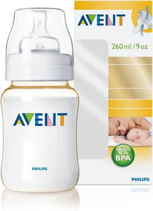 Philips Avent SCF663/17 - Voedingsfles Advanced Classic, Philips Avent