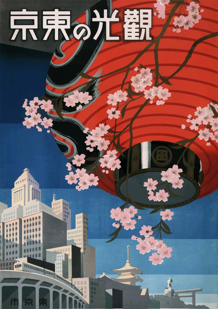 JAPAN TRAVEL POSTER: Vintage Japanese Lantern Print - The Print Arcade
