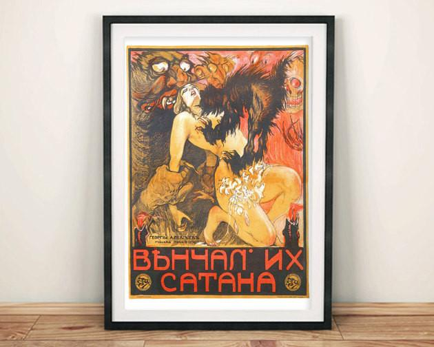 MARRIED BY SATAN POSTER: Cult Satanic Russian Movie Poster - The Print Arcade