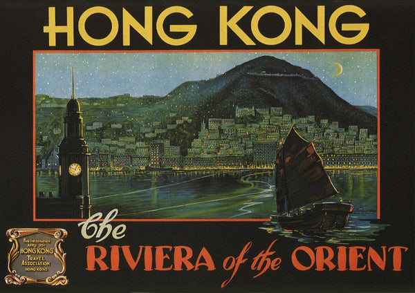 HONG KONG POSTER: Vintage Riviera of the Orient Print - The Print Arcade