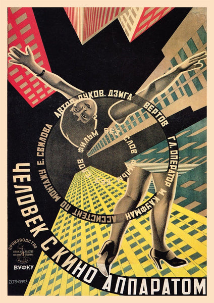 MAN WITH A MOVIE CAMERA: Classic Russian Film Poster - The Print Arcade