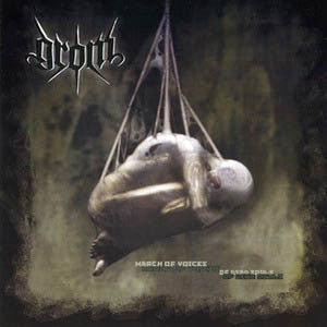 Grom - March Of Voices Of Dead Souls CD