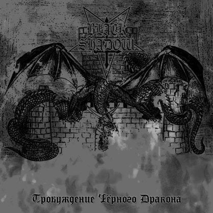 Black Shadow -  Awakening of the Black Dragon CD