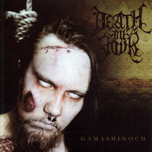 Death du Jour - Gamashinoch EP CD