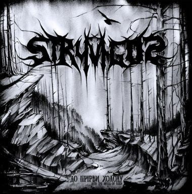 Stryvigor - Into The Abyss Of Cold EP CD