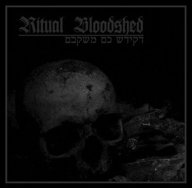 Ritual Bloodshed - Ocean of Ashes EP CD