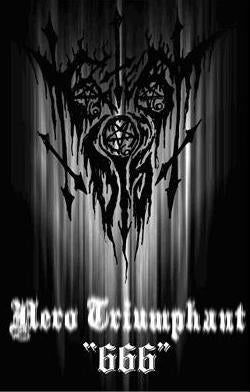 Gates of Dis[OKLAHOMA, USA] - Nero Triumphant (666) Cassette