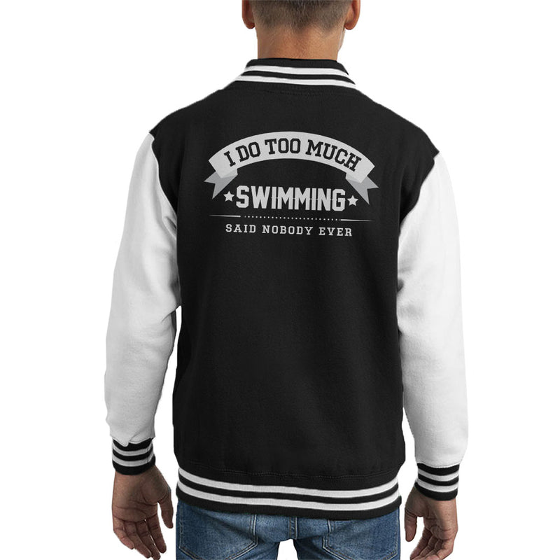 I Do Too Much Swimming Said Nobody Ever Coto7
