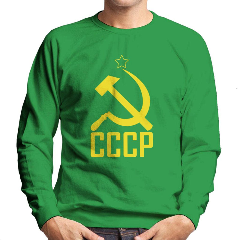 Cccp Yellow Star Hammer Sickle Men's Sweatshirt - coto7