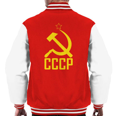 Cccp Yellow Star Hammer Sickle Men's Varsity Jacket - coto7