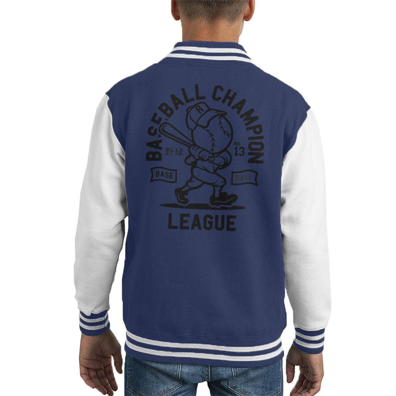 Baseball Champion League Retro Logo Kid's Varsity Jacket - coto7